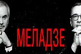 Концерт братьев Меладзе Полста 5 марта 2016