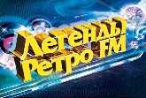 Легенды ретро FM 2017 на Первом канале