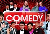 Новый год 2017 Comedy Club