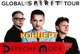 Depeche Mode концерт Spirit 2017 смотреть