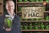 Концерт Михаила Задорнова Только у нас 30 04 2017