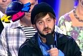 КВН Михаил Галустян