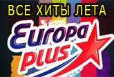 Europa Plus 2017 Live