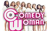 Comedy Woman 2017 последний выпуск