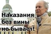 Владимир конкин документальный фильм 2017