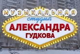 Александр Гудков и АК-47 клип как кормить птиц
